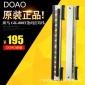 DOAO�m用于GK888T/888/2844打印�^�崦舸蛴�C打印�