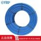 PE-RT德��意普YBP原�b�M口地暖管正品地暖管材五�幼柩�DN20�{色管地�岜P管